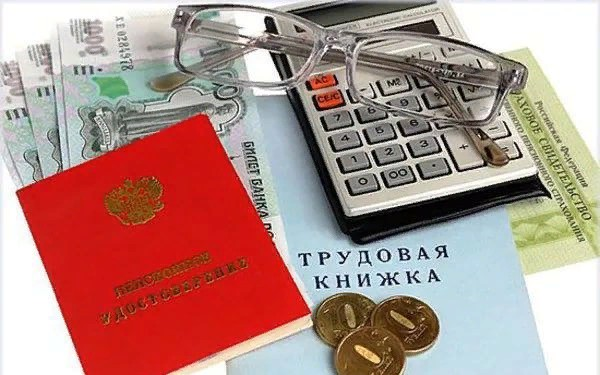 Прожиточный минимум Москва