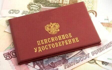 Минимальный размер пенсии в Иваново и Ивановской области в 2019 году
