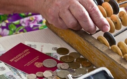 Изображение - Минимальная пенсия в бурятии в 2019 году 15061752261639849