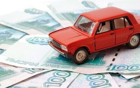 Транспортный налог на авто