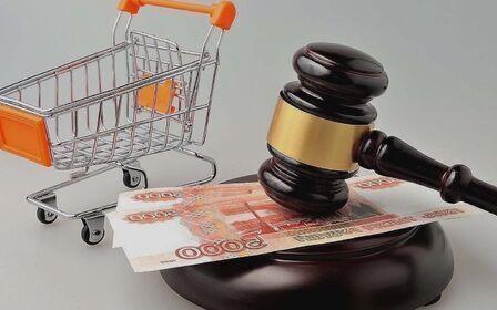 Защита прав потребителей в 2020 году