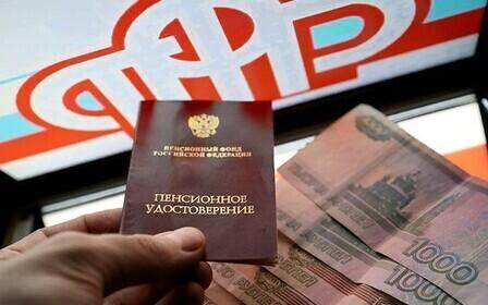 Минимальный размер пенсии в Новосибирске и Новосибирской области в 2019 году
