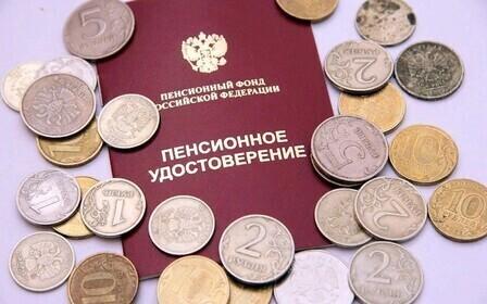 Минимальный размере пенсии в Чите и Забайкальском крае в 2019 году