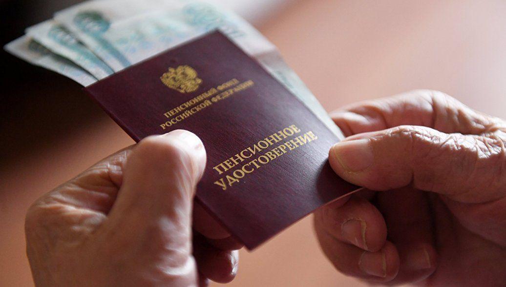 Изображение - Минимальная пенсия в ставропольском крае S001vy6153571499713353565