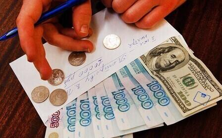 Изображение - Минимальная пенсия в тамбовской области в 2019 году TASS_193931-pic700-700x467-807