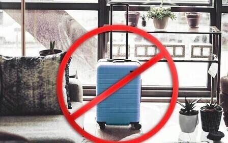 Кто, как и когда накладывает запрет на выезд за границу?