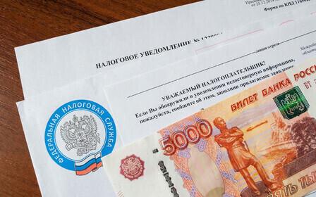 Как узнать задолженность по налогам на сайте ФНС?