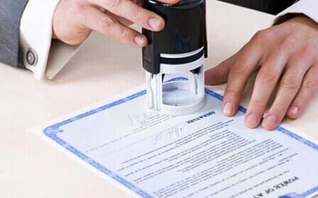 Регистрация права собственности на квартиру в 2019 году