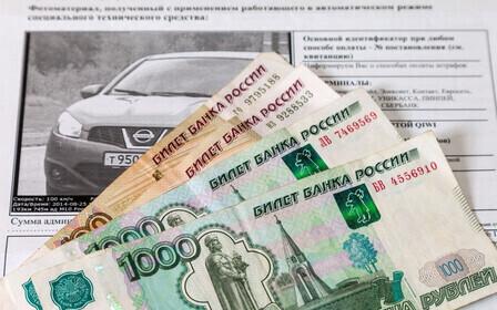 За что может быть штраф ГИБДД 1000 рублей 2019 году?