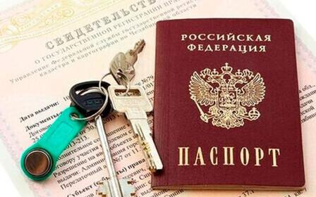 Кадастровые паспорта в 2098 году. Отмена кадастровых паспортов