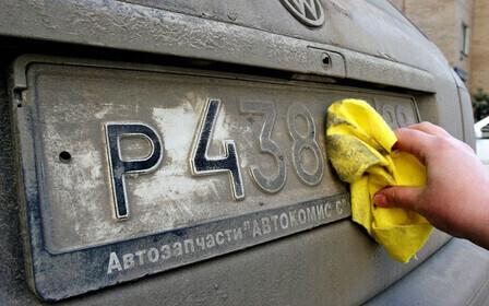 Штраф за грязные номера автомобиля в 2019 году