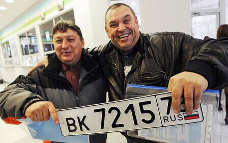 В России появятся новые госномера – правда или нет?