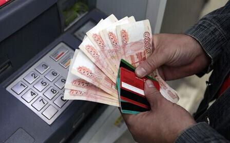 Как снять деньги с расчетного счета ИП в банке?
