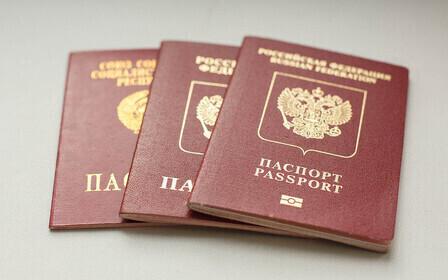 Ошибка в паспорте: изменение данных и замена паспорта в 2019 году