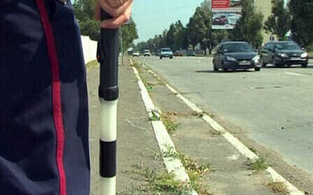 """Поправки в ФЗ """"О безопасности дорожного движения"""" 2018 года"""