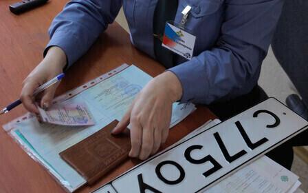 Приказ №399 «О регистрации транспортных средств» (взамен Приказа №1001)