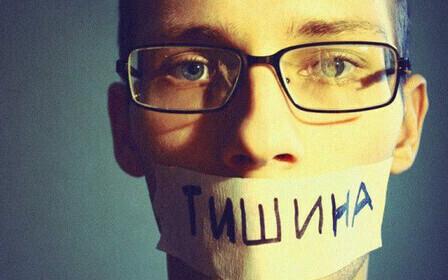 Закон о тишине в Челябинской области 2019 года