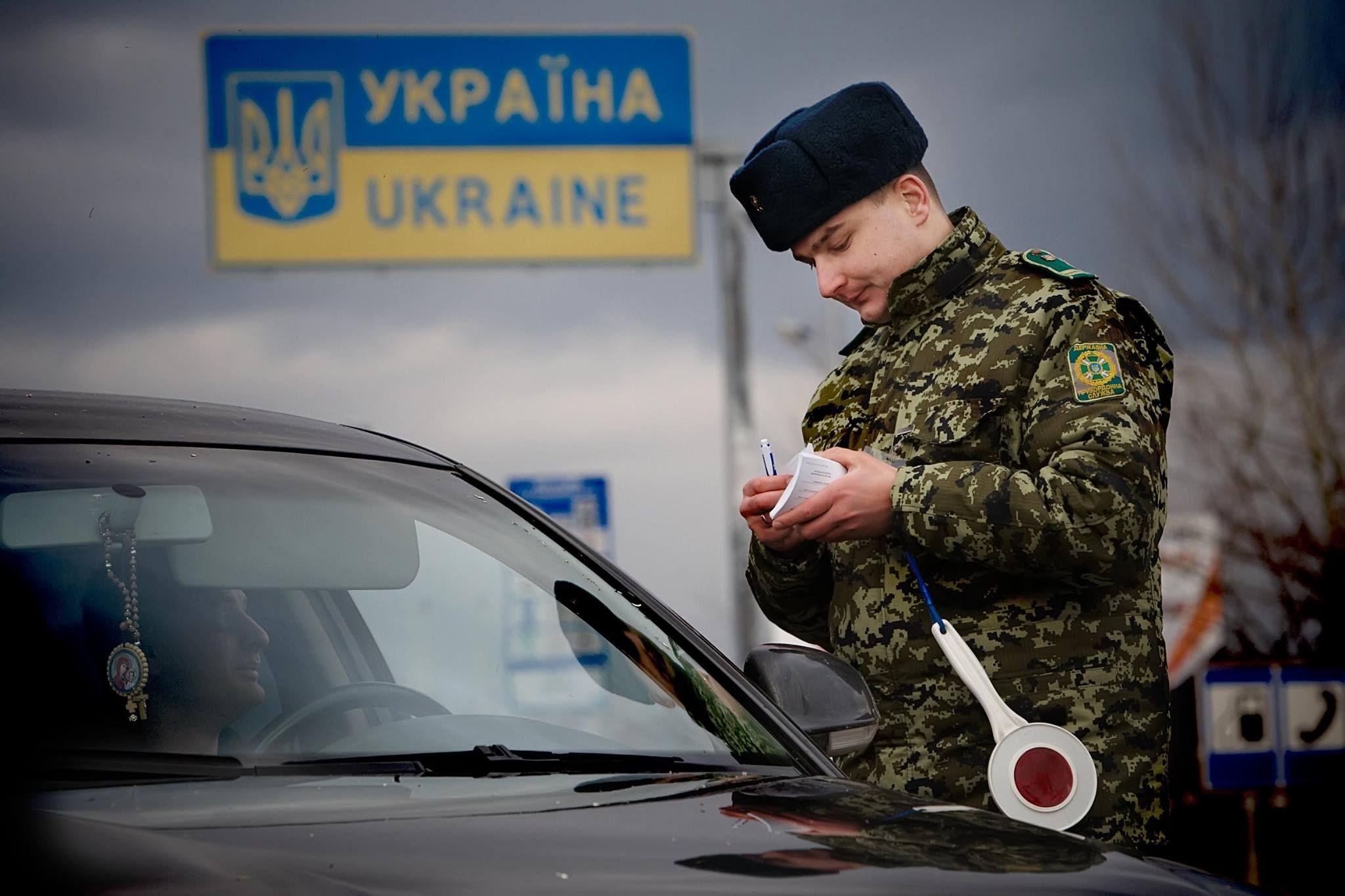 Проезд на украину для россиян в 2020 году через минск