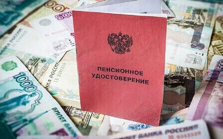 Минимальный размер пенсии в Горно-Алтайске и Республике Алтай в 2019 году