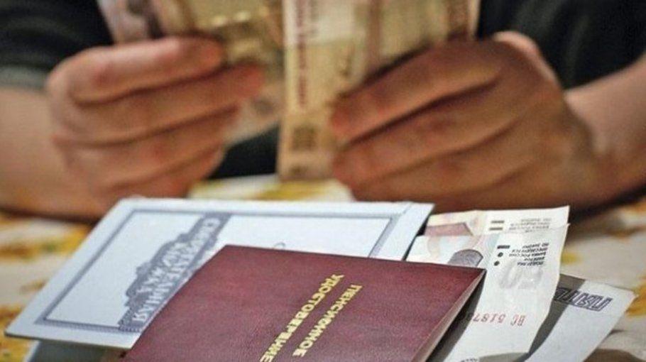 Изображение - Минимальная пенсия в ярославле в 2019 году 12528_910x510
