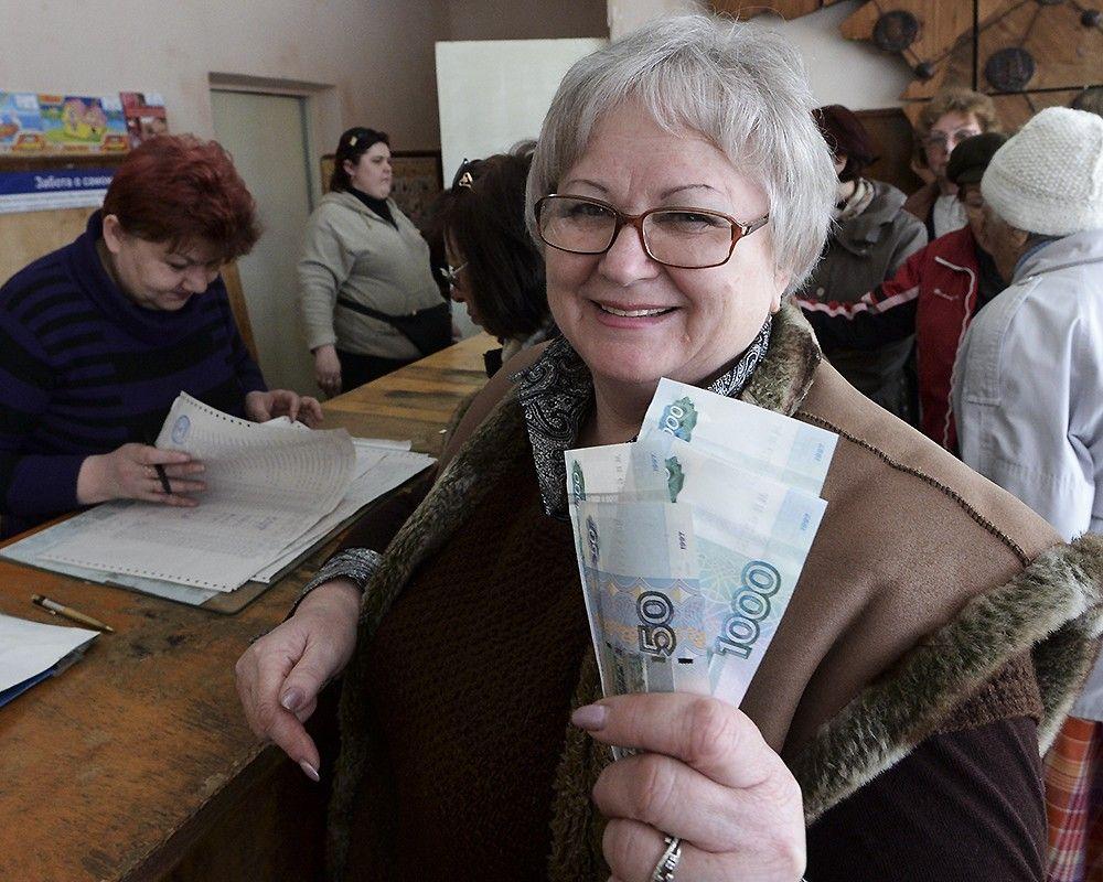 Изображение - Минимальная пенсия в мордовии в 2019 году 1411208294_0434.1000x800