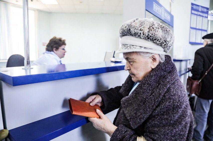 Изображение - Минимальная пенсия в мордовии в 2019 году 15452937621qxhsfrhhos8gnrcketf2-1024x683