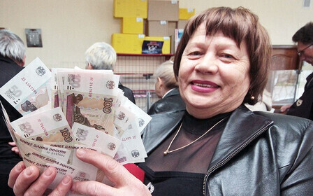 Минимальный размере пенсии в Кызыле и Республике Тыва в 2019 году