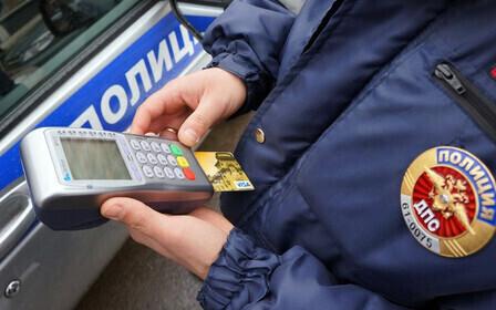 Оплата штрафов ГИБДД: где оплатить штрафы