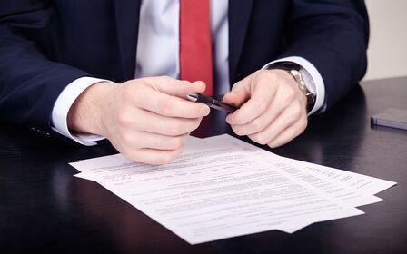 Содержание трудового договора