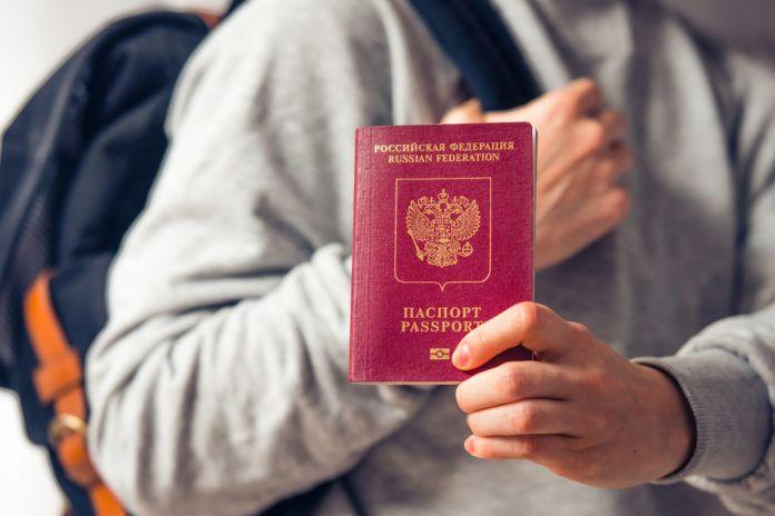 Где в законе найти срок действия паспорта гражданина