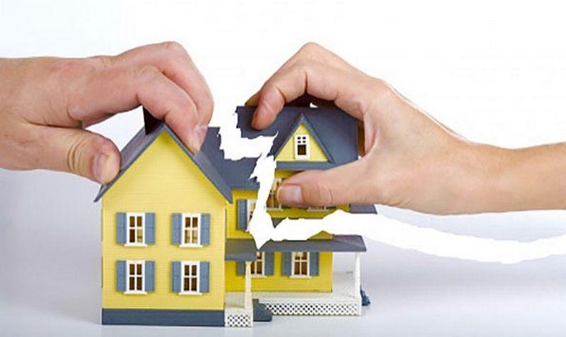 выкуп доли в доме и земельном участке