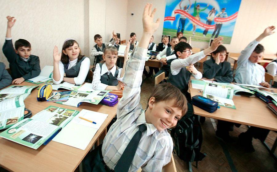 Изменения в закон об образовании в 2020