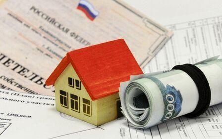 Льготы по налогу на имущество в 2019 году