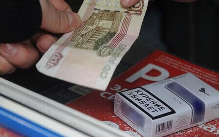 Максимальные и минимальные розничные цены (МРЦ) на табак – Необходимо знать?