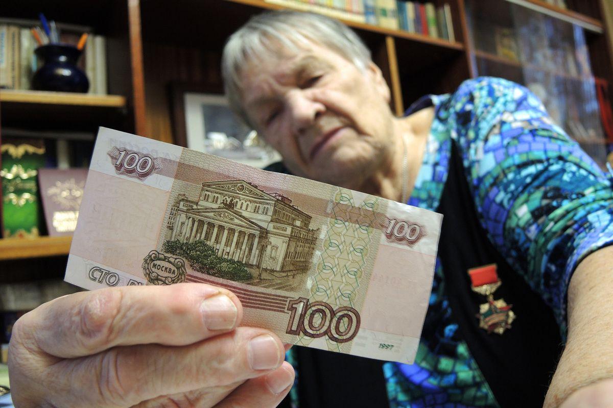 Изображение - Минимальная пенсия в ярославле в 2019 году 52b65803ce1264330bf67772a17525cd
