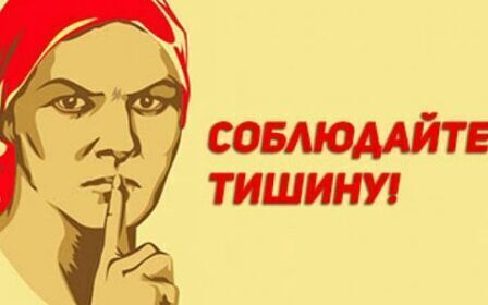 Закон о тишине в Свердловской области — до скольки можно громко слушать музыку и делать ремонт?