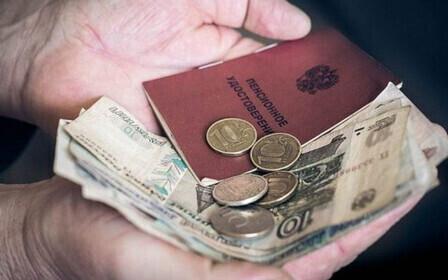 Минимальный размер пенсий в Иркутске и Иркутской области в 2019 году