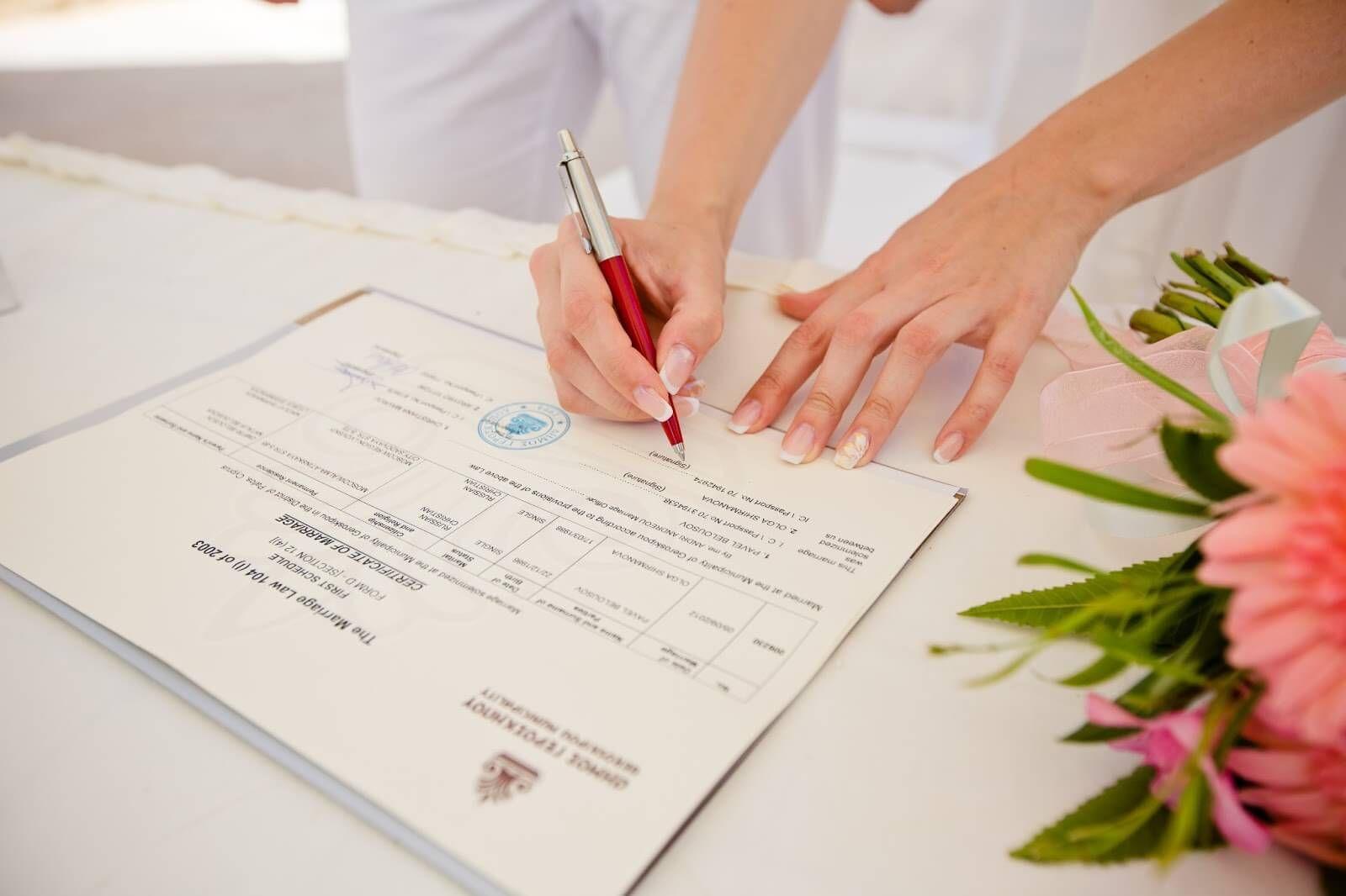 Госпошлина за регистрацию брака в 2021 году один или оба