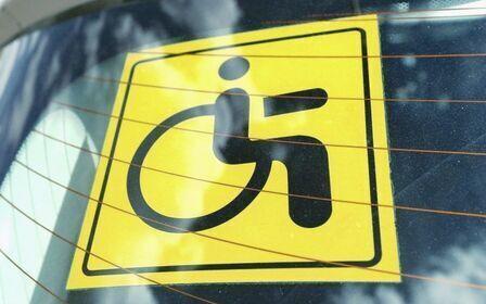 Как получить знак инвалид в 2019 году