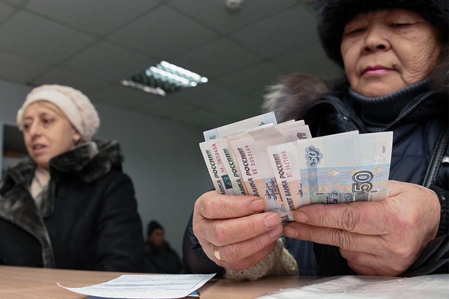 Изображение - Минимальная пенсия в чувашии в 2019 году 755283899083622%20(1)