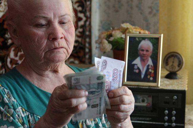 Социальная пенсия в кемеровской области в 2021 году