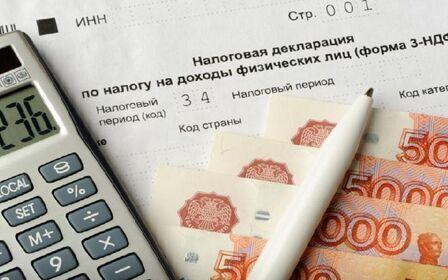 Справка 3 НДФЛ: как заполнить, срок и штрафы