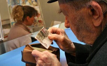 Минимальный размер пенсии в Красноярске и Красноярском крае в 2019 году
