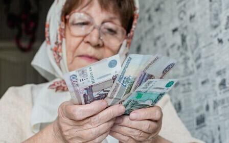 Минимальный размер пенсии в Ижевске и Республике Удмуртия в 2019 году