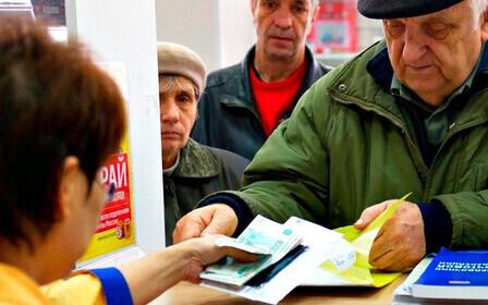 Изображение - Минимальная пенсия в ярославле в 2019 году Pens-Soldi