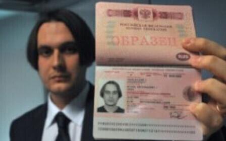 Фотография на паспорт РФ – требования 2019
