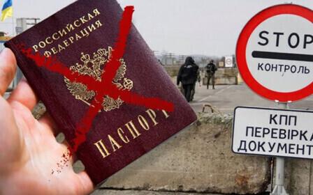 Въезд в Украину для россиян в 2019 году - последняя информация