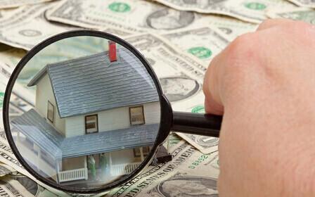 Как грамотно оспорить кадастровую стоимость недвижимого имущества?