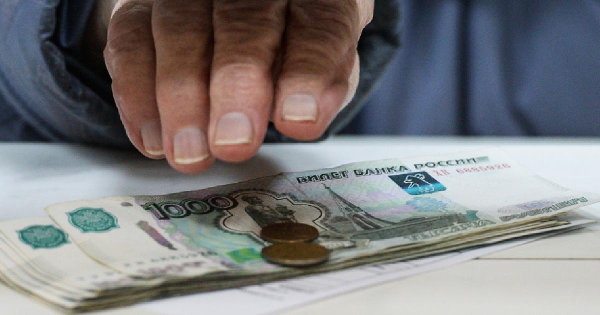 Изображение - Минимальная пенсия в ульяновске в 2019 году c4287d001e60158966449effda49f555f1__1200x630