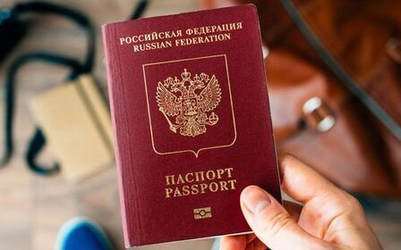 Какой срок действия паспорта в 2019 году